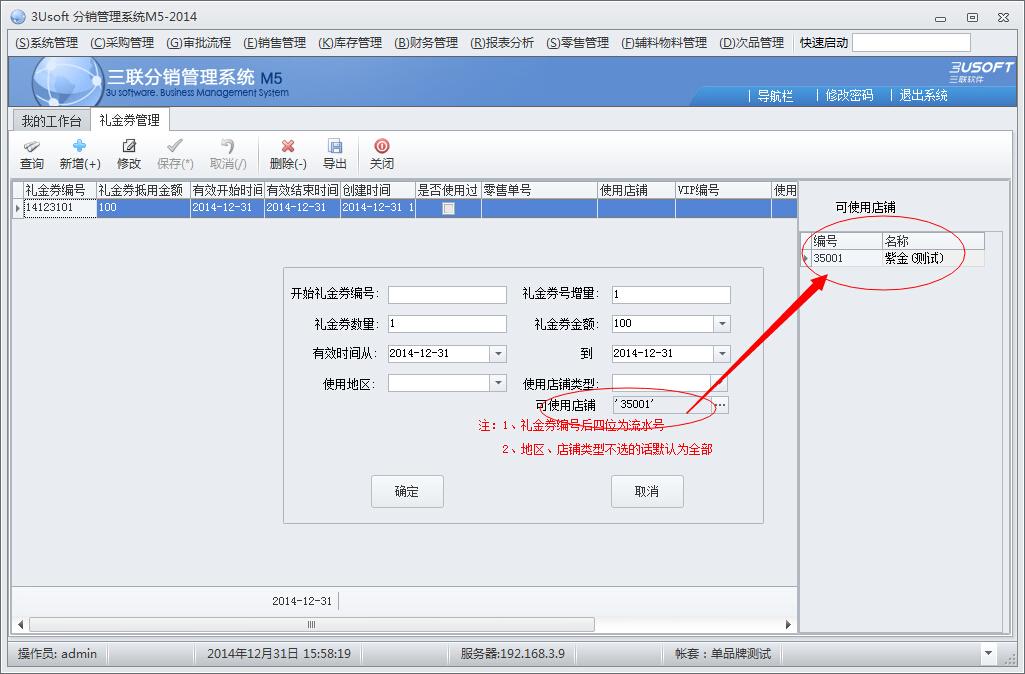 (单品牌)软件更新日志_版本_x.0.0.16