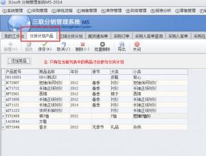 (单品牌)软件更新日志_版本_x.0.0.15