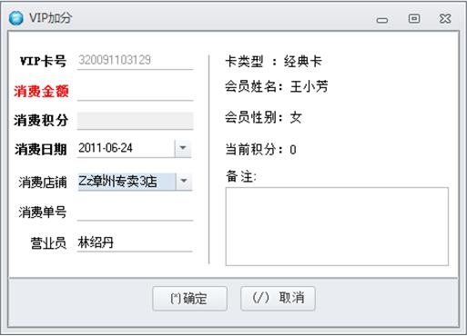 201503241619111