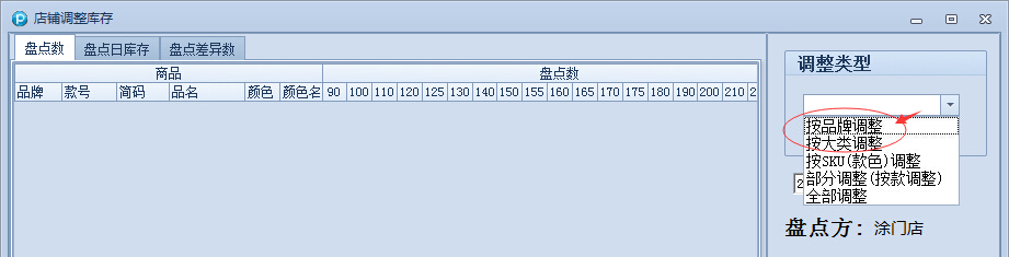 QQ20150310142059