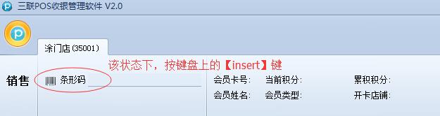 (多品牌)软件更新日志_版本_15.3.0.1