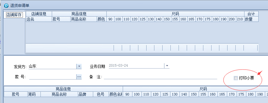 (多品牌)软件更新日志_版本_15.3.0.4