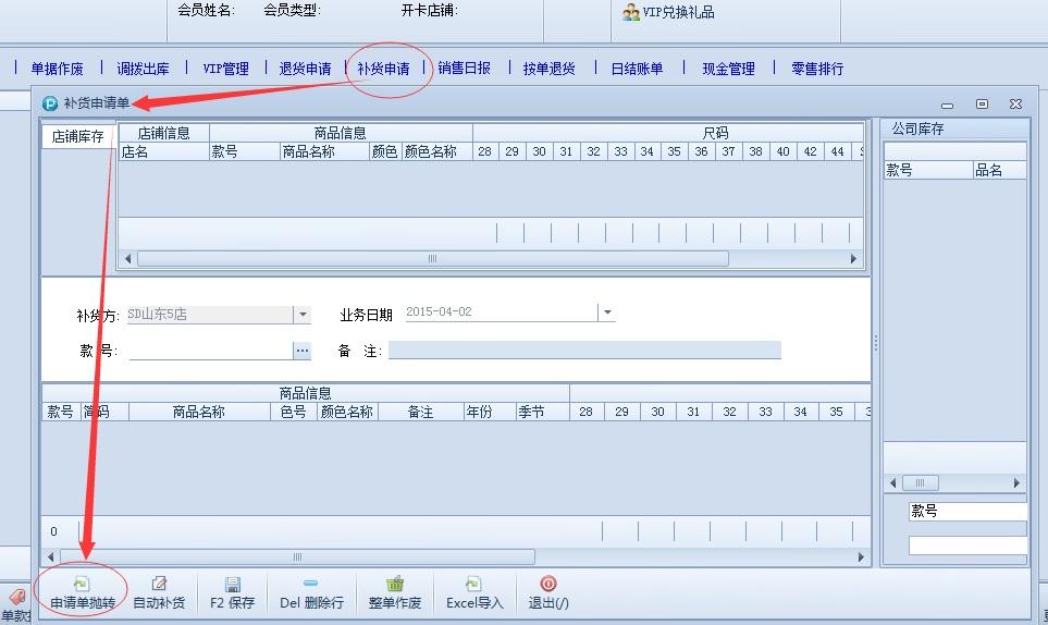 (单品牌)软件更新日志_版本_15.4.0.4