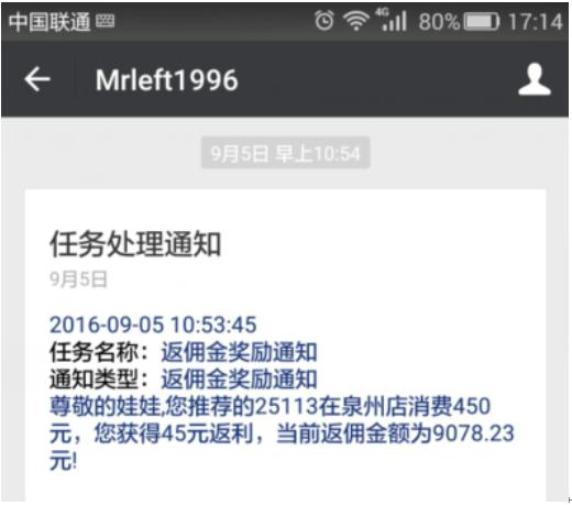 20161022180030