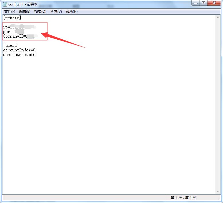 Excel插件导出工具说明