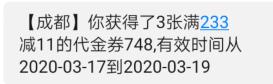 20200317140838