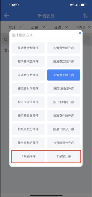 快乐企鹅2.9.9版本说明